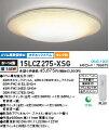 NECシーリングライトセレク灯15LCZ275-XSG