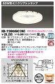 東芝センサー付ダウンライトID7395SC(W)