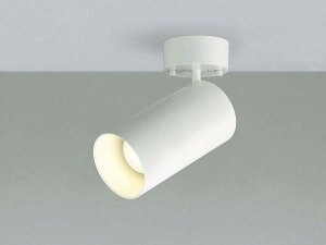 A.F.light Fit調色 LEDスポットライト AS45472L