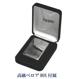 【ZIPPO】ジッポー:No.26ARMORスターリング・シルバー(純銀)