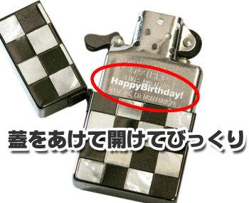 Zippoインナー名入れ彫刻【※ライターと一緒にご購入ください】
