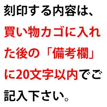 インフォメーション2