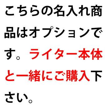 インフォメーション1