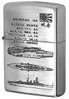 Zippo ジッポー 空母 赤城 大日本帝国海軍 天城型巡洋艦改造空母 フラミンゴ限定販売 zippo ジッポ ライター オプション購入で名入れ可
