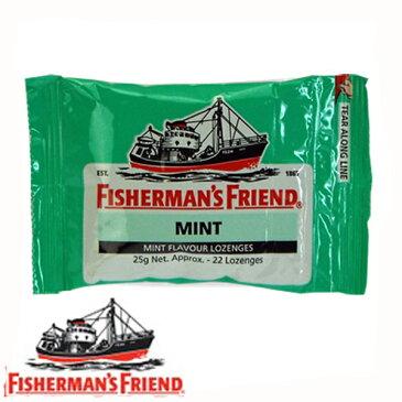 軽減税率8%商品フィッシャーマンズ フレンド ストロングミント (グリーン)1箱24袋入り