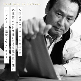 ゴルフグローブゴルフ手袋オーダーメイド名入れゴルフ用オーダーグローブクリスタルギフト