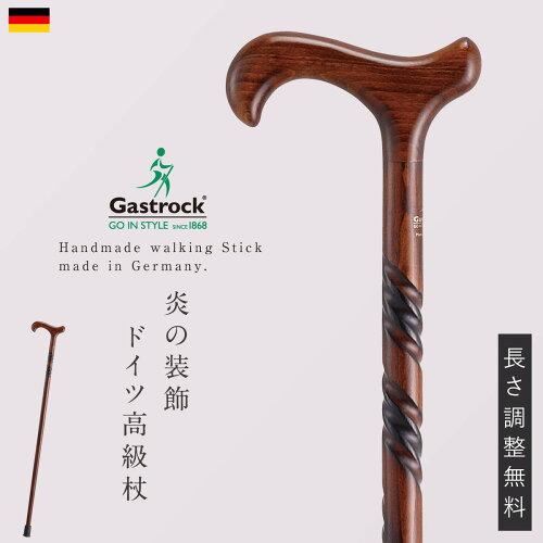 おとこの雑貨屋 一本杖 木製杖 ステッキ ドイツ製 1本杖 ガストロック社 GA-9 ギフト プレゼント【...