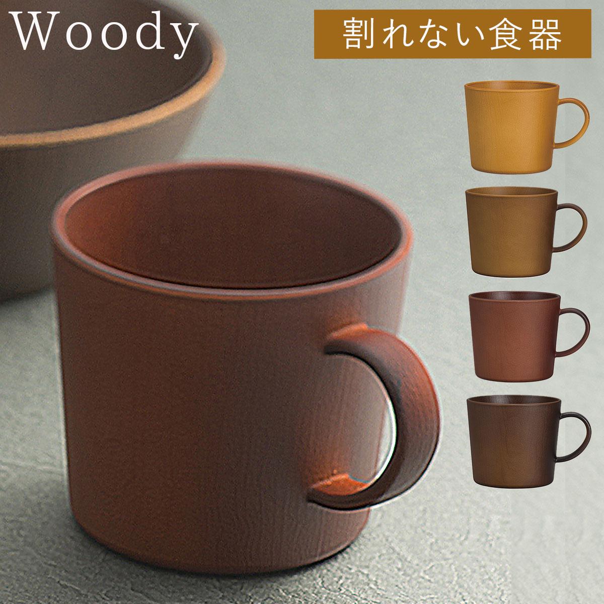 マグカップ・ティーカップ, マグカップ  woody BBQ