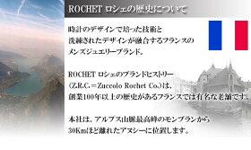 ネックレスメンズシンプルフランス企画ROCHETロシェPerformanceP461081