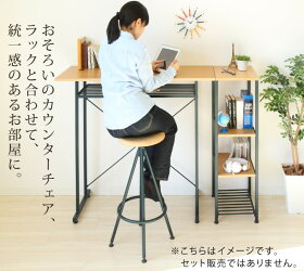 カウンターテーブル木製スチールテーブルおしゃれタオカウンターテーブル82-616