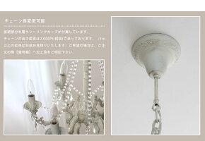照明器具天井照明ペンダントライトシーリングライトランプシェードシェードアンティークレトロプレゼントギフトお祝贈り物アンティークスタイルアンティークホワイト6灯シャンデリア(40W×6灯=240W相当)電球付属0202-li-B-032-6
