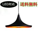 【送料無料】ペンダントライト ブラック led 1灯 【ベヴェル/BEVEL】【LED対応/デザイン/照明器具/おしゃれ/カウンター/日本製】デザイン照明 ペンダント ランプ