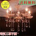 ガラスクリスタル軽量シャンデリアゴールドブリリア【LED対応】5灯日本製