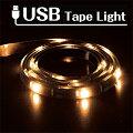 アクティ(Acty)USBテープライト1m電池BOX付CoolWite