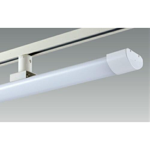 【即納】 ☆LEDレールライト ベース☆ UFL-8453-50 UNITY/ユニティ LED ダクトレール ベースライト 1200mm 色温度5000K