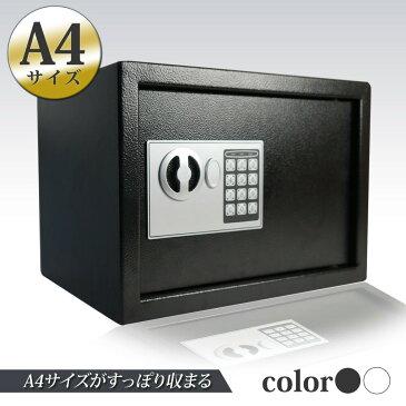 金庫 A4 家庭用 鍵 小型 おしゃれ テンキー 16.5L あす楽 送料無料 [XB005]