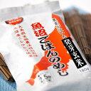 独特のぷちぷち感・甘み、魚沼産コシヒカリで発芽玄米がよりおいしく★魚沼ごはんのめし 発芽玄米(はつがげんまい)10パックまとめ買い(180g×10)特別栽培魚沼産こしひかり使用レトルトごはん 包装米飯 非常食 食べきりサイズ 健康 ダイエット