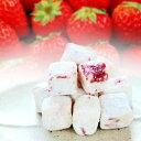 新潟県 津南町の米・イチゴ農家が作るお菓子のお店 [ママのおやつ]の生チョコいちご(小)