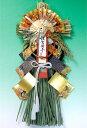【お正月飾り】国産魚沼産ワラ使用 しめ縄 開運 越後魚沼飾り 絢爛 -けんらん-