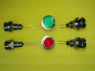 ブラケット付LEDブラケット内面が反射鏡となり大きく明るく光ります※発光色 : 赤 ※※発光色 : 緑 ※真鍮クロムメッキの重厚感ある仕上がり