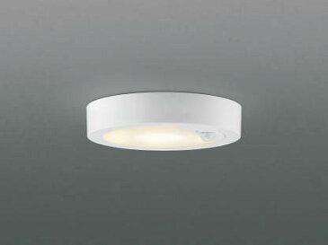KOIZUMI コイズミ照明 (AS) 人感センサ付白熱灯100W相当LED小型シーリング電球色 AH42082L