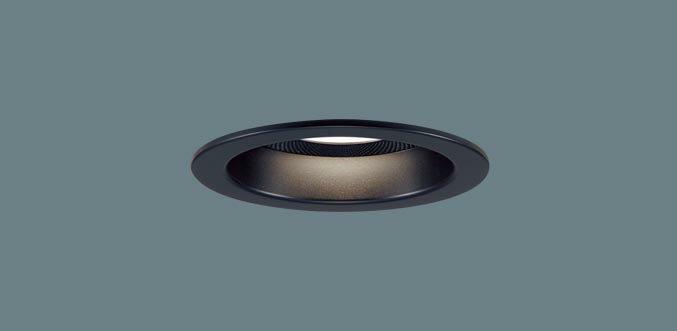 パナソニック『天井埋込型LED(電球色)ベースダウンライト美ルック(LGB79017LB1)』