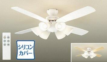 DAIKO大光電機リモコン付LED電球付シーリングファン〜8畳ASL-612