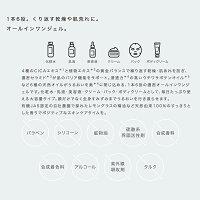 【LIHAWリハウオールインワンジェル(500g)】4種のCICAエキス配合シカ鎮静大容量オールインワン天然由来成分96%(※水を含む)