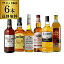 厳選ウイスキー6本セット 第14弾 送料無料 飲み比べ 詰め合わせ ブレンデッド スコッチ バーボン 長S