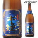 木挽 BLUE(ブルー) 25°芋焼酎 1.8L瓶宮崎県 雲海酒造 木挽ブルー[こびき][25度][一升瓶][1800][長S]