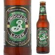 ブルックリン・ラガー瓶 <アメリカ>