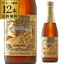 【誰でも2倍 6/3 24時迄】リンデマンス ペシェリーゼ250ml 瓶×12本Lindemans Pecheresse【12本セット】【送料無料】[並行][ベルギー][輸入ビール][海外ビール][桃][ランビック][長S]