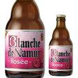 ブロンシュ デ ナミュール ロゼ330ml 瓶【単品販売】[ベルギー][輸入ビール][海外ビール][BLANCHE DE NAMUR ROSEE]