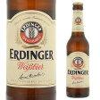 エルディンガー ヴァイスビア ヘフェ 330ml【単品販売】[輸入ビール][海外ビール][ドイツ][ビール][ヴァイツェン]