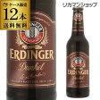 エルディンガー デュンケル 330ml×12本【ケース】【送料無料】[輸入ビール][海外ビール][ドイツ][ビール][ヴァイツェン][ダーク][オクトーバーフェスト][長S]