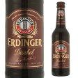 エルディンガー デュンケル 330ml【単品販売】[輸入ビール][海外ビール][ドイツ][ビール][ヴァイツェン][ダーク][長S]