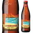 コナビール ロングボート ラガー355ml瓶<アメリカ>
