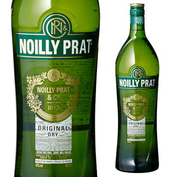 ノイリープラット・ドライ 1000ml 18度[1L][ノイリー酒][ベルモット][長S]