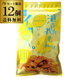 瀬戸内レモン味イカ天(85g)×12個セット[長S]