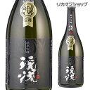 渓流 純米吟醸 黒ラベル 720ml 長野県 遠藤酒造場 日本酒 [長S]