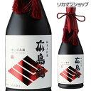 賀茂鶴 純米大吟醸 広島錦 720ml 母の日 父の日
