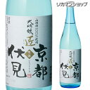 京姫 大吟醸 匠 720ml 京都府 京姫酒造 日本酒 [長...