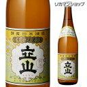 立山 銀嶺立山 純米酒 720ml 富山県 立山酒造 日本酒 [長S]