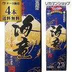 送料無料 海童25° 黒麹芋焼酎 2.7L 2700ml×4本ケース販売 長S いも 濱田酒造