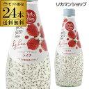 ラックサヤーム バジルシードドリンクライチ 290ml×24本 瓶 送料無料1本あたり139円……