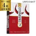 《箱ワイン》タヴェルネッロ ロッソ3L イタリア3L【ケース(4箱入)】【送料無料】[長S]