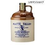 プラットバレー ストーンジャグ 40度 750ml[ウイスキー][バーボン][アメリカ][長S]