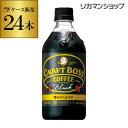 1本あたり93円(税別)サントリー クラフトボス コーヒー ブラック 500ml 24本CRAFT BOSS ペットボトル 珈琲 ケース販売 1ケース毎に送料1口 長S