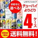 【最安値に挑戦!】1缶あたり121円★ 詰め合わせ 新商品が...