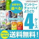 【最安値に挑戦!】1缶あたり117円★新商品が早い!お好きな...